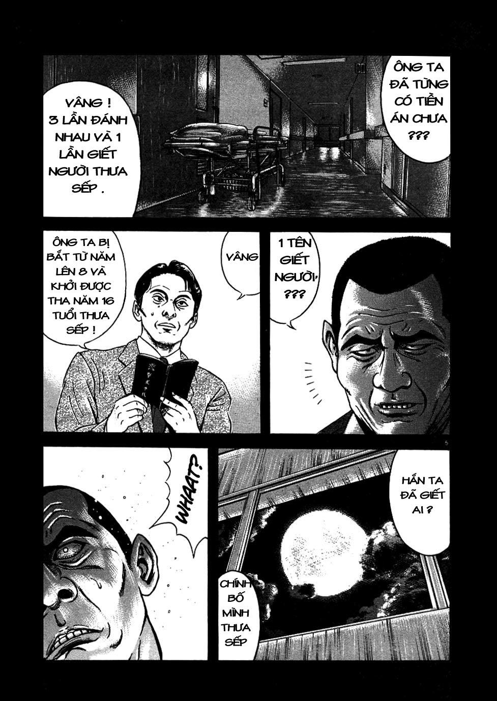 Oyaji chap 4 trang 4