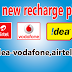 IDEA VODAFONE New Recharge Plan