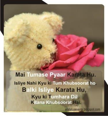 Love-Status-For-Facebook-In-Hindi