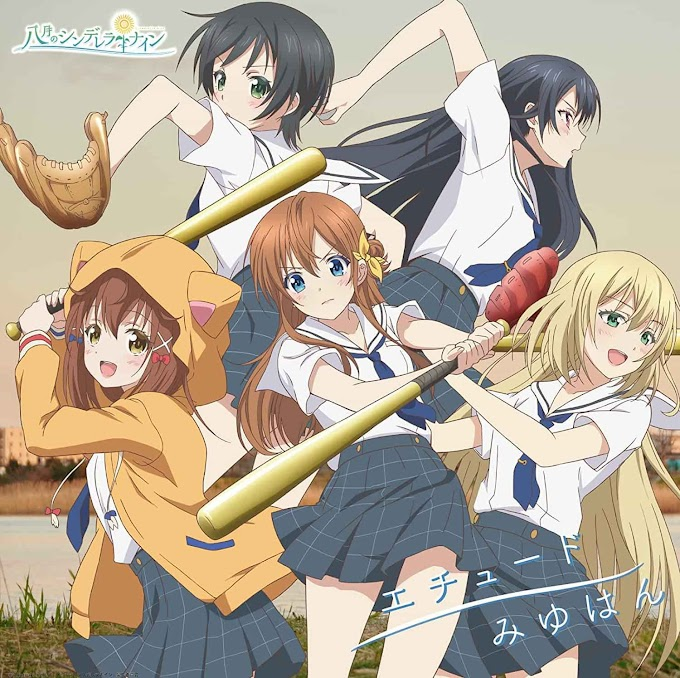 Download Hachigatsu no Cinderella Nine OP