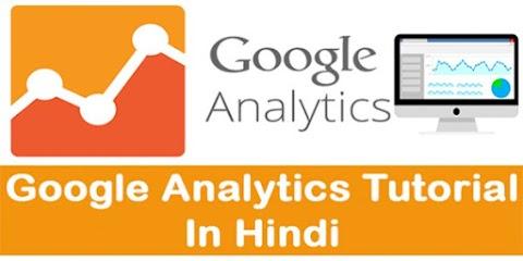 Google Analytics Kya Hai ise Blogger ke sath kaise Jode Hindi Me