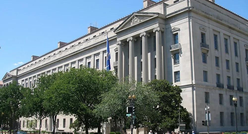 """أمريكا تفرض """"أكبر عقوبة في تاريخها"""" على بنك شهير لدوره في قضية فساد عالمية"""