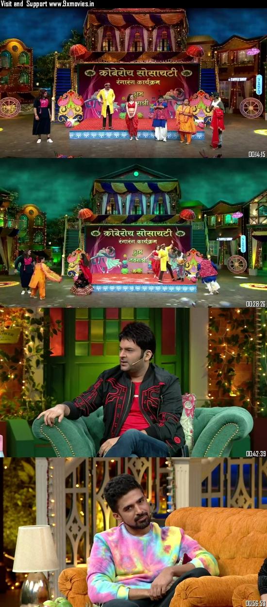 Indias Best Dancer 17 October 2020 HDTV 480p 350MB