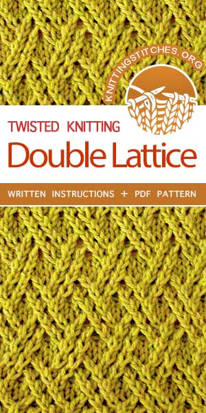 Knit the Double Lattice Stitch Pattern. Love the way the pattern motifs flow, and love the yarn!