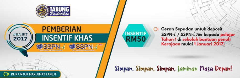 Hem Kuala Terengganu Pemberian Geran Sepadan Rm50 Skim Simpanan Pendidikan Nasional Sspn I Sspn I Plus