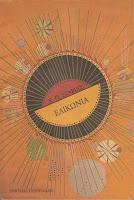 Ελικωνία (1999) Εκδόσεις Γαβριηλίδης