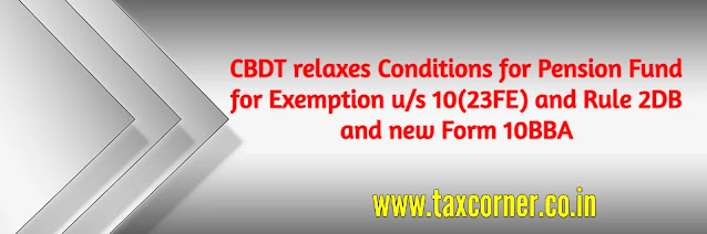 cbdt-relaxes-conditions-for-pension-fund-for-exemption-u/s-10-23fe-and-rule-2db-and-new-form-10bba