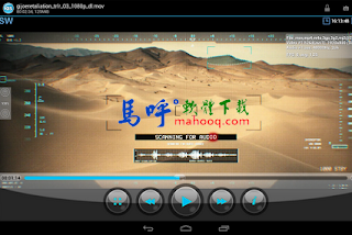 BSPlayer FREE APK / APP Download、BSPlayer FREE Android APP,手機影片播放器 APP 下載