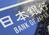 la banca del giappone introduce i tassi d'interesse negativi
