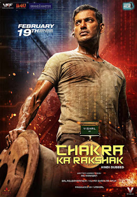 Chakra Ka Rakshak (2021) Hindi Movie Pre-DVDRip 720p | 480p x264 950Mb | 400Mb