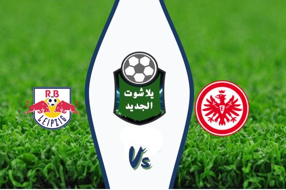 نتيجة مباراة آينتراخت فرانكفورت ولايبزيج اليوم السبت 25-01-2020 الدوري الألماني