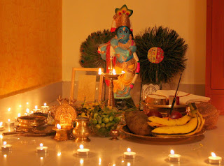 Vishu Festival generally celebrated on 14th April in Kerala