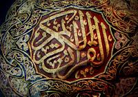 Penghafaz Al-Quran