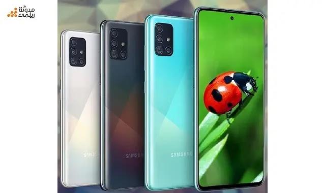 الإعلان عن هاتف Samsung Galaxy A51 والسعر المتوقع ومدي توفره بالأسواق المصرية