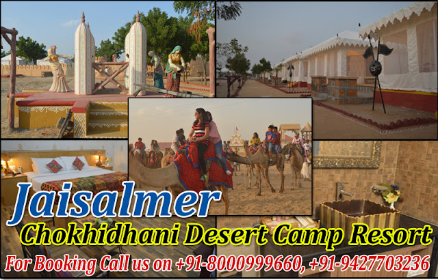 Jaisalmer Desert Camp Resort, jaisalmer tent booking in ahmedabad, jaisalmer hotel booking, hotel booking in jaisalmer, jaisalmer resort booking, resort booking in jaisalmer, tent booking in jaisalmer, chokhidhani desert camp resort, chokhidhani tent jaisalmer, aksharonline.com, akshar infocom, www.aksharonline.com, ghatlodia travel agent, travel agent in naranpura, ahmedabad