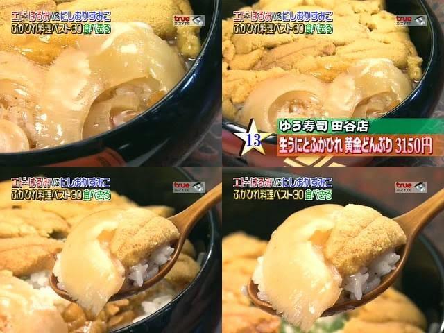 ข้าวหน้าไข่หอยเม่นกับหูฉลาม