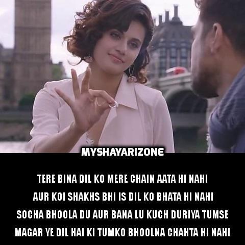 Dil Ka Chain Sensitive Emotional Shayari Lines in Hindi