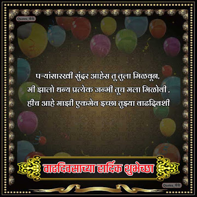 Sweet happy birthday message for husband