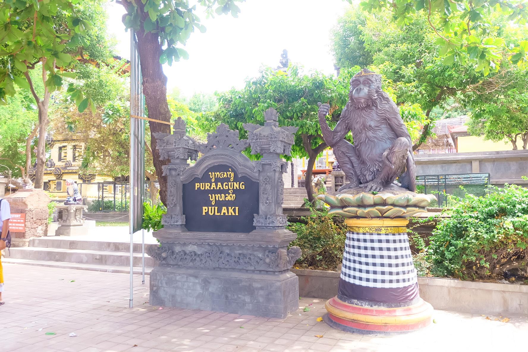 Pura Agung Pulaki, Buleleng