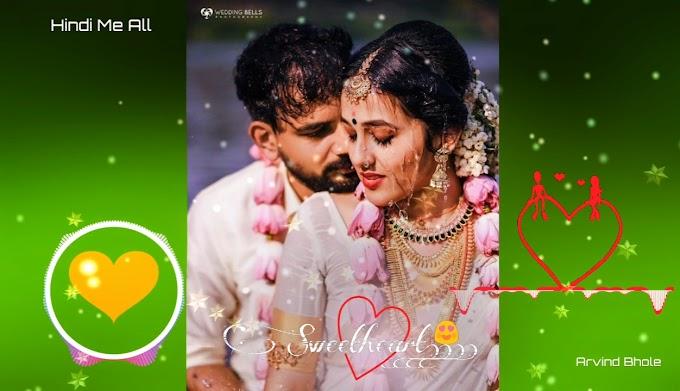 New Avee Player Template Download /jiv rang la New hindi #Marathi Avee Player whatsapp status