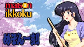 Maison Ikkoku - Episódio 01