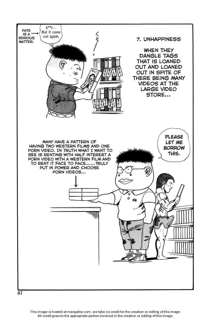 Chúa rừng Ta-chan chapter 25 trang 2