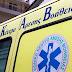 Κρήτη: 14χρονη έπεσε από τον δεύτερο όροφο κατοικίας