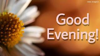 Good Evening Love Messages