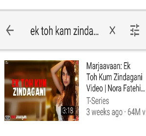 Ek Toh Kam Zindagani Lyrics by Neha kakkar - Marjaavaan Song
