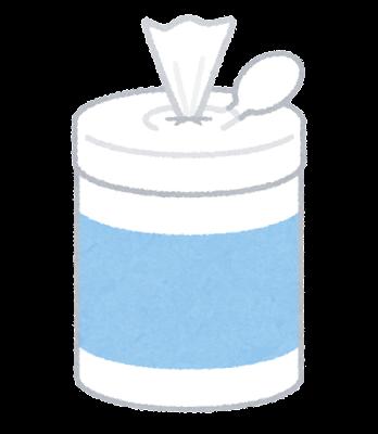 ウェットティッシュのイラスト(ボトル型)