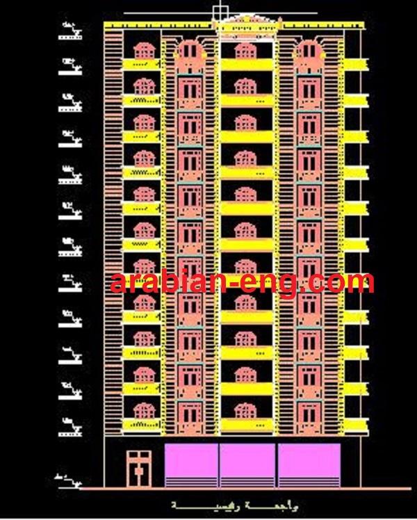 مشروع برج سكني كامل (تصميم معماري وإنشائي)
