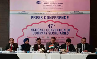 National conference of CS