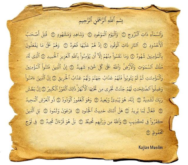 Bacaan surat Al-Buruj lengkap arab dan latinnya