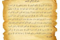 Bacaan Surat Al-Buruj Dan Terjemaahannya Dalam Bahasa Indonesia
