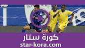 نتيجة مباراة العدالة والهلال بث مباشر كورة ستار اون لاين لايف 15-08-2020 الدوري السعودي