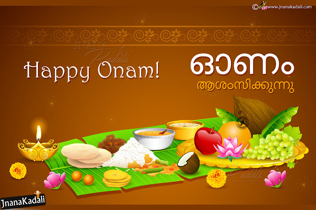 malayalam onam greetings, happy onam in malayalam vector malayalm greetings