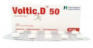 فولتك د Voltic-D مسكن للألم ومضاد للألتهابات