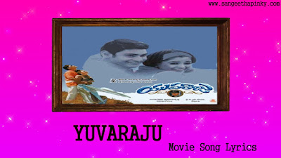 yuvaraju-telugu-movie-songs-lyrics