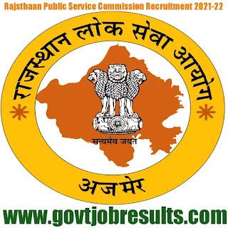 RPSC Rajasthan Public Service Commission Recruitment 2021