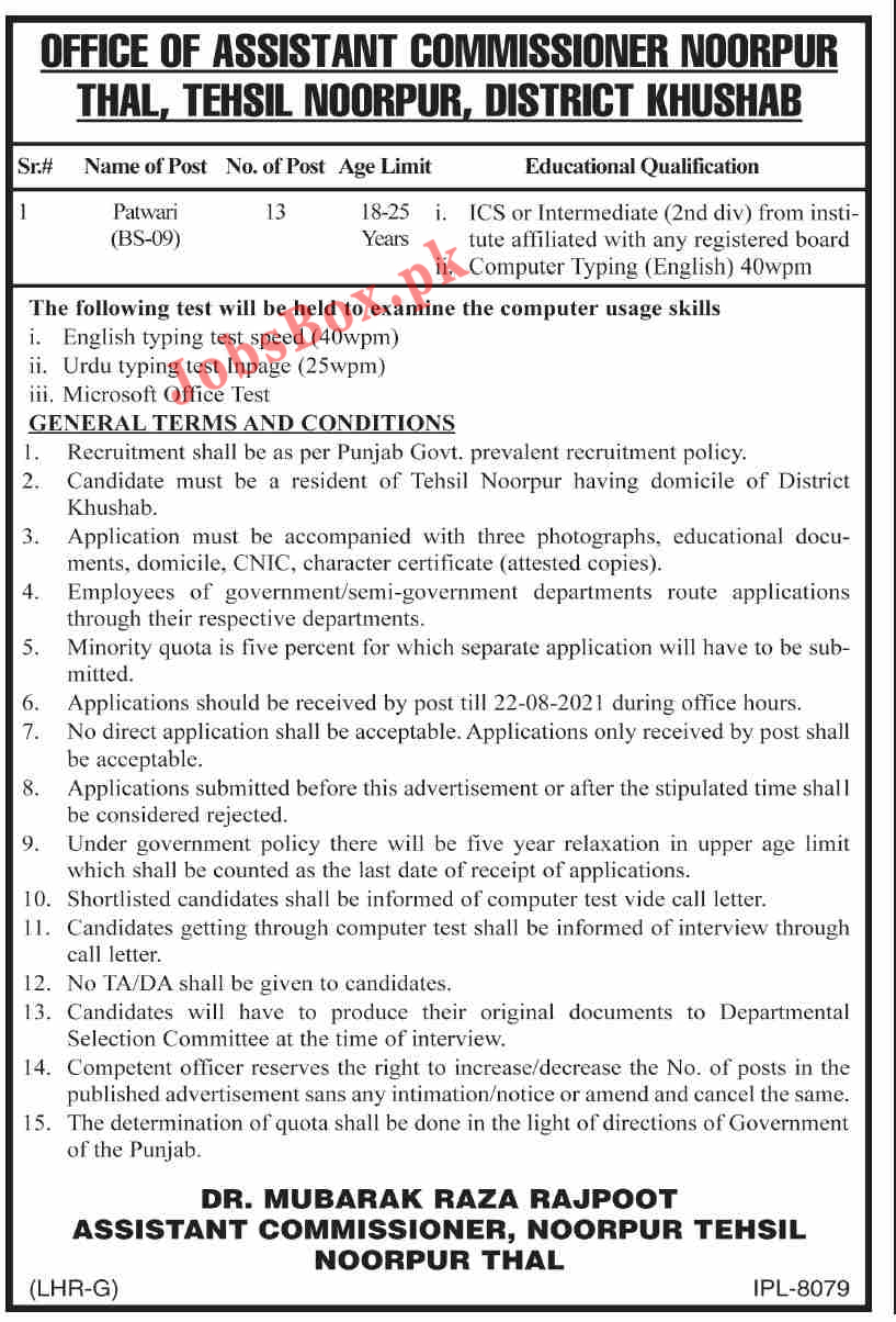 Revenue Department Jobs in Assistant Commissioner Office Noorpur Thal