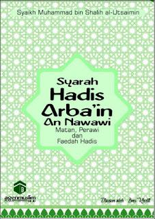 Ebook: Syarah Hadis Arba'in An Nawawi