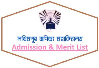 Lakhimpur Commerce College Merit List