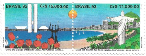 Selo União das Cidades Capitais de Língua Portuguesa