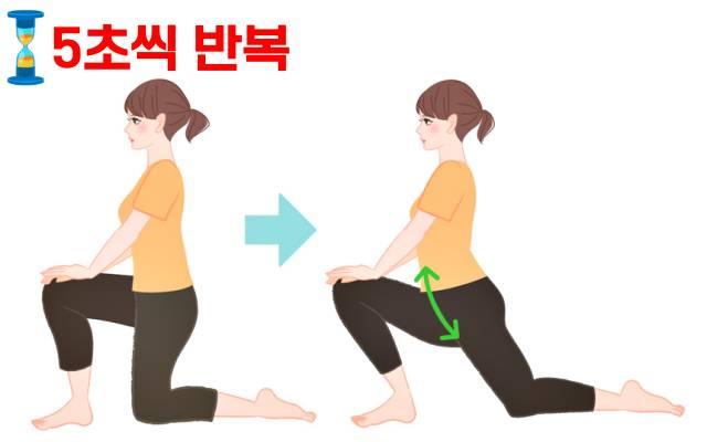 앞벅지 없애기 스트레칭 2가지