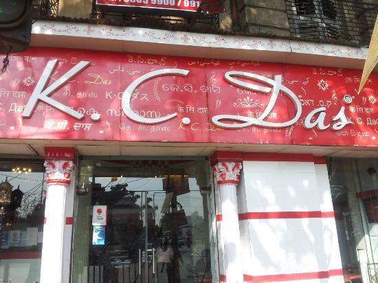 KC Das Rosogolla Shop