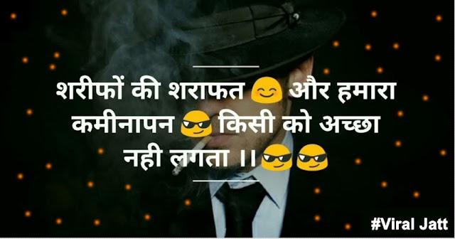 100 new attitude status for fb in hindi english