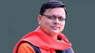 Pushkar Singh Dhami will be the New CM of Uttarakhand