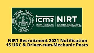 NIRT Recruitment 2021 Notification 15 UDC & Driver-cum-Mechanic Posts