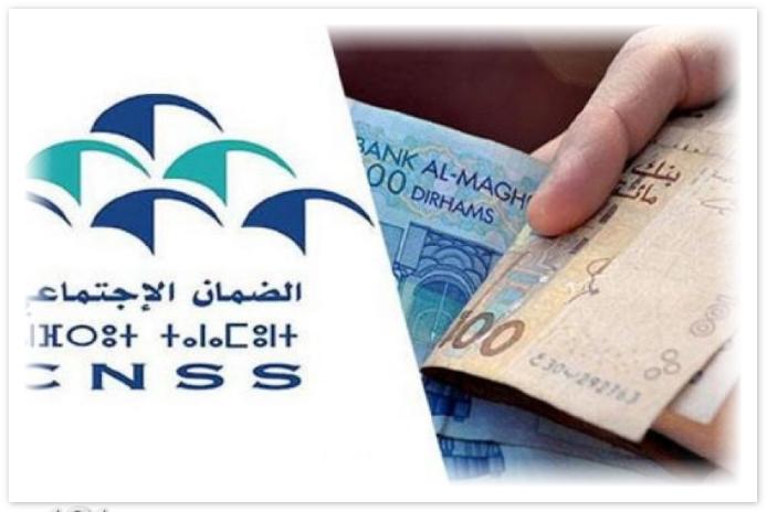 هام..صندوق CNSS يدعم هذه الفئة بتعويض قدره 2000 درهم