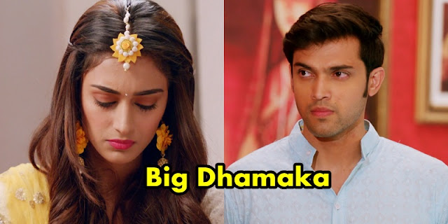 Kasauti Zindagi Kay 2 : Big dhamaka in Prerna's wedding Anurag shocks everyone